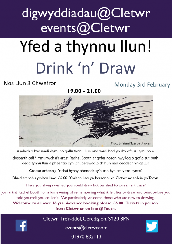 Drink 'n' Draw